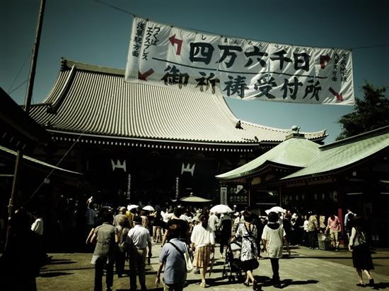 20120710_01.jpg